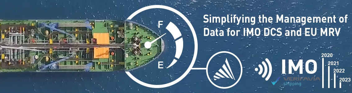 Simplifying the Management of Data for IMO DCS